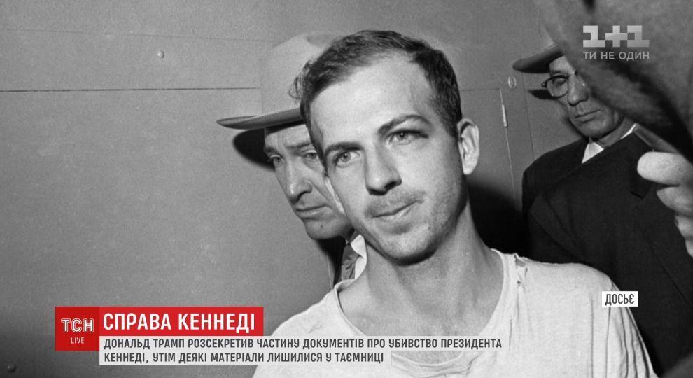 Трамп рассекретил документы об убийстве Кеннеди но кое