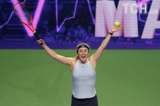 Світоліна вибила першу ракетку світу з Підсумкового турніру