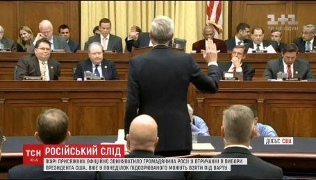 США впервые официально обвинили РФ во вмешательстве в президентские выборы