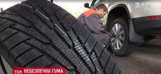 Профі радять зимову гуму: 98% українських водіїв безпорадні в екстремальних ситуаціях