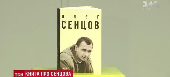Родина Сенцова видала книгу про політичного бранця Кремля