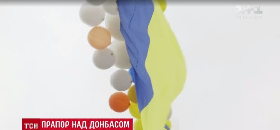 Жителі окупованого Донбасу запустили в небо величезний синьо-жовтий стяг