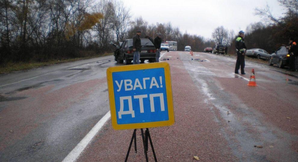 В аварії під Києвом постраждало двоє дітей