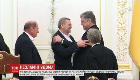 Ільмі Умеров та Ахтем Чийгоз відмовились просити у Кремля помилування