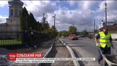 Найбідніші села України отримали шанс на виживання завдяки об'єднаним територіальним громадам