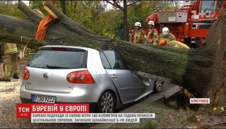 Смертельный ураган пронесся центральной Европой, погибли 6 человек