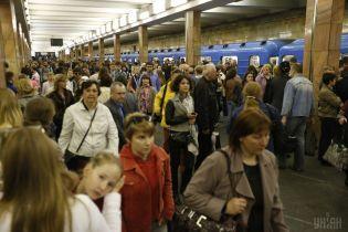 Движение на синей ветке киевского метро возобновили