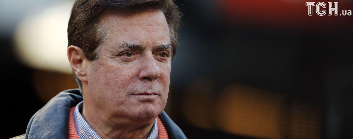 Відмивання мільйонів і лобіювання інтересів Януковича. Мін'юст США оприлюднив звинувачення проти Манафорта