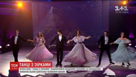 """Тріумф Могилевської та танець про Крим: як минув фінал """"Танців із зірками"""""""