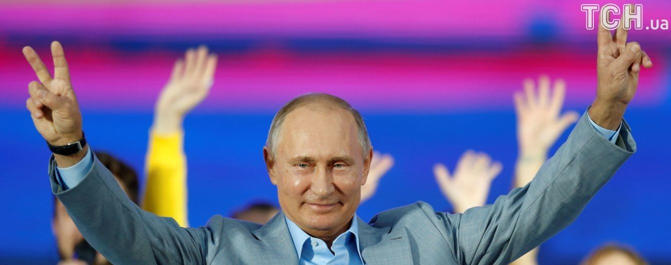 У двоюродного племянника-миллиардера Путина нашлась роскошная вилла в заповеднике в Сочи