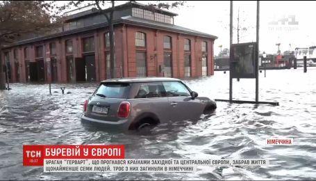 """Ураган """"Герварт"""" забрав у Німеччині сім життів"""