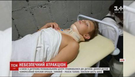 11-летний мальчик получил травму спины после визита в детский игровой комплекс в Киеве
