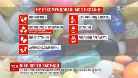 У МОЗ розповіли, як не потрапити під хвилю епідемій, що атакуватимуть Україну цієї зими