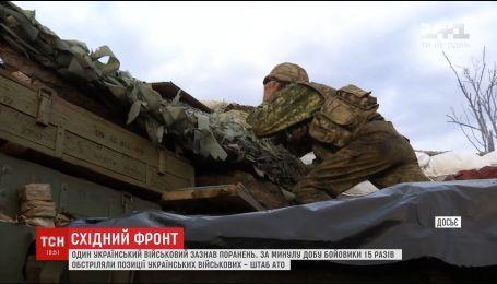 В зоне АТО один украинский военный получил осколочное ранение