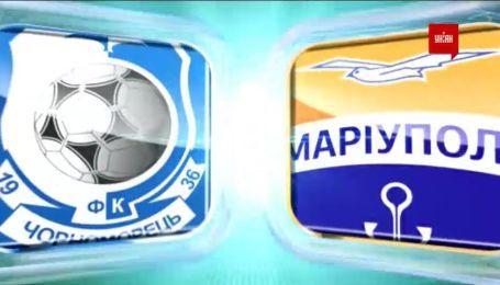 Черноморец - Мариуполь - 0:0. Видео матча