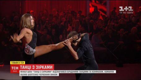 """Наталя Могилевська запевнила, що не припинить танцювати після перемоги у проекті """"Танці з зірками"""""""