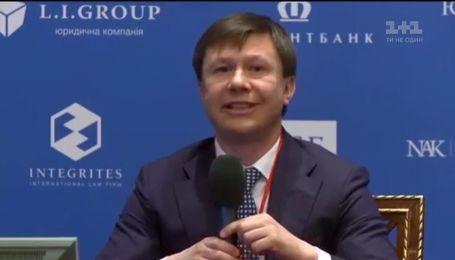 Хто такий найбагатший з депутатів Руслан Демчак