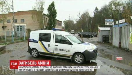 Адама Осмаєва перевезли до столичного госпіталя МВС