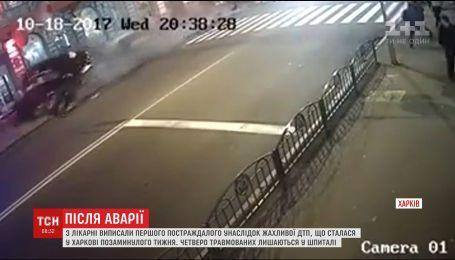 У Харкові з лікарні виписали першого потерпілого в жахливій аварії в центрі міста