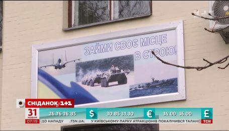 Инициаторами облавы в ночном клубе был Киевский военный комиссариат