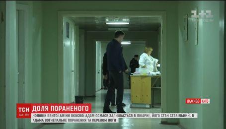 Лікар розповів про стан Адама Осмаєва після поранення