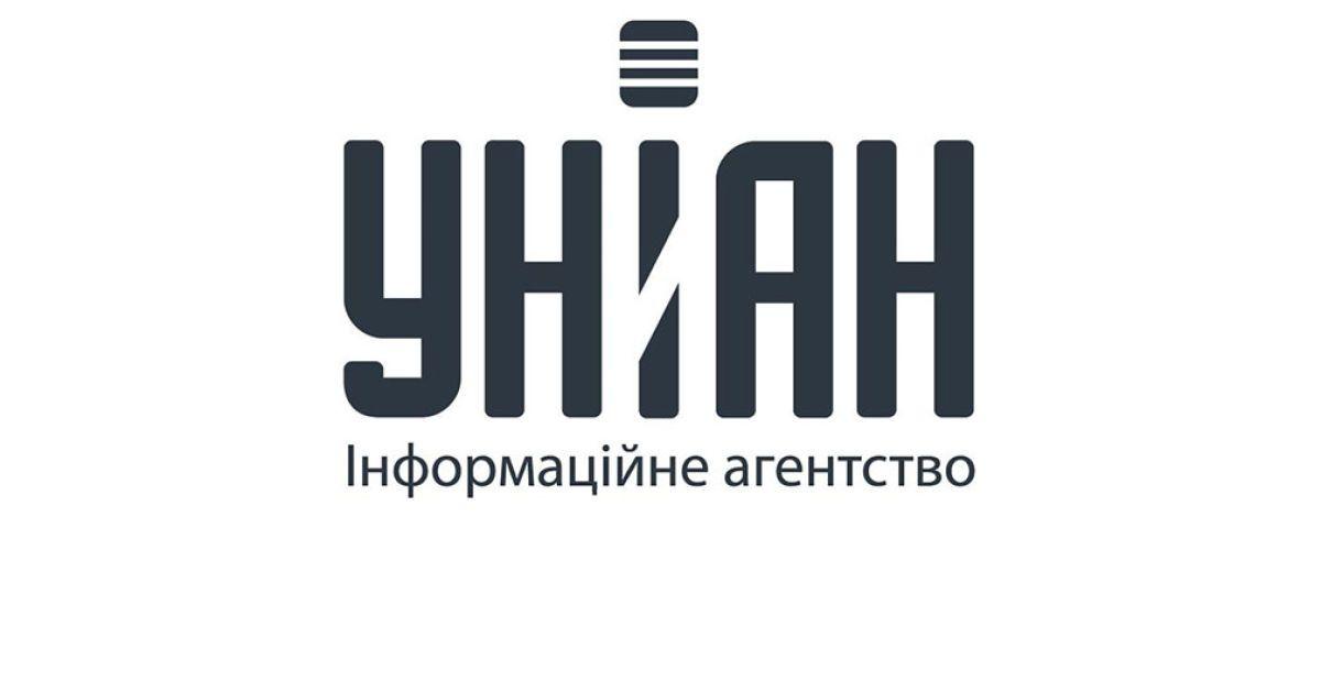 DC5m Ukraine mix in ukrainian Created at 2017-10-31 18 47 f852690ac620b