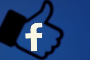 Цукерберг розповів, як користувачі Facebook зможуть впливати на якість новинного потоку