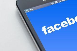 Facebook и Twitter будут помогать расследованию роли России в кампании Brexit