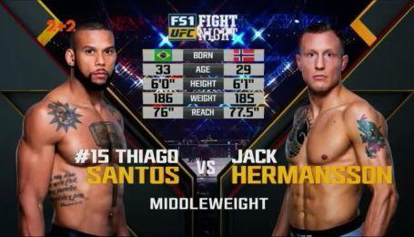 UFC. Тиаго Сантос - Джэк Херманссон. Видео боя