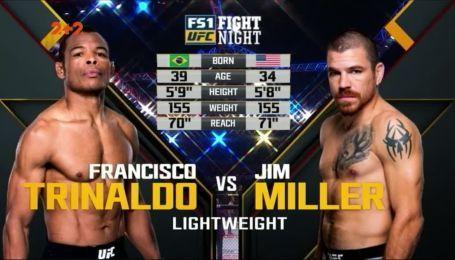 UFC. Франциско Тринальдо - Джимм Миллер. Видео боя