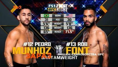 UFC. Педро Муньоз - Роб Фонт. Видео боя
