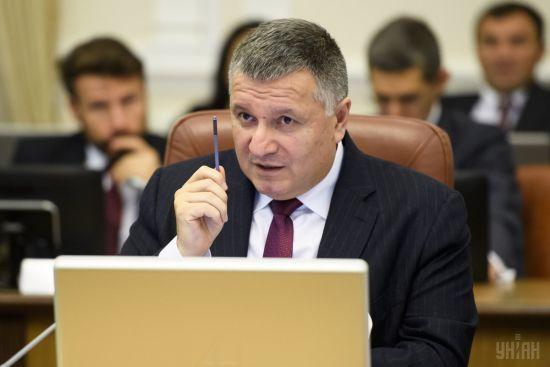 Рада провалила відставку Авакова