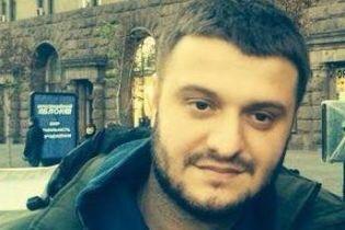 До столичного суду надійшло клопотання щодо запобіжного заходу для сина Авакова