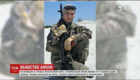 Нападения на чеченских супругов связывают с недавним покушением на жизнь нардепа Мосийчука