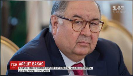 """""""Завхоз"""" Кучмы Игорь Бакай проведет две недели в московском СИЗО"""