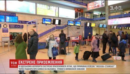 В Одессе самолет совершил экстренную посадку из-за расстройства желудка у одного из пассажиров