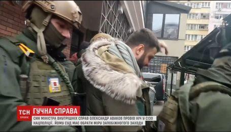 Сын министра внутренних дел Авакова провел ночь в СИЗО