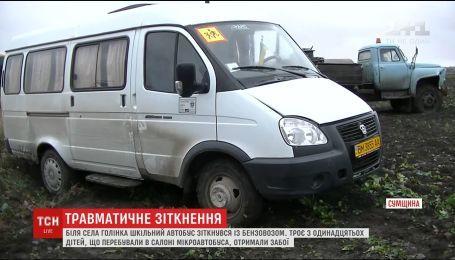 Школьный автобус столкнулся с бензовозом на Сумщине