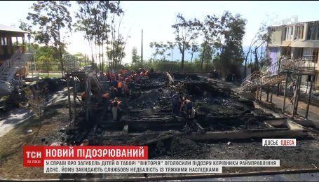 """В деле о гибели трех детей в одесском лагере """"Виктория"""" появился еще один фигурант"""