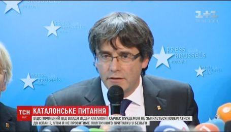 Карлес Пучдемон заявив, що боротиметься за незалежність Каталонії із Бельгії