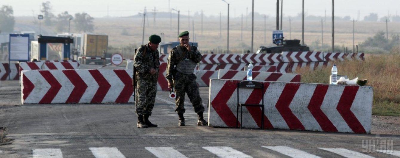 У ФСБ назвали причину перекриття адмінкордону між окупованим Кримом та Україною