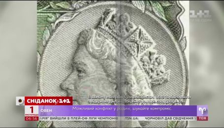 BBC порівняло образи Єлизавети ІІ на купюрах різних країн