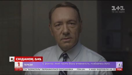 Актера Кевина Спейси обвинили в сексуальных домогательствах