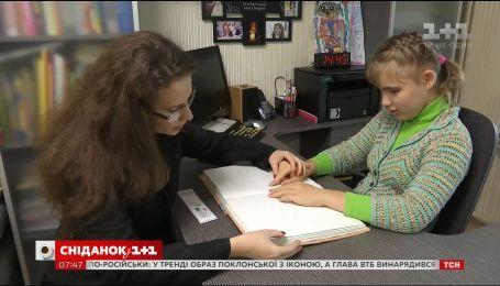 Как работает с детками с инвалидностью одна из самых успешных учительниц Украины