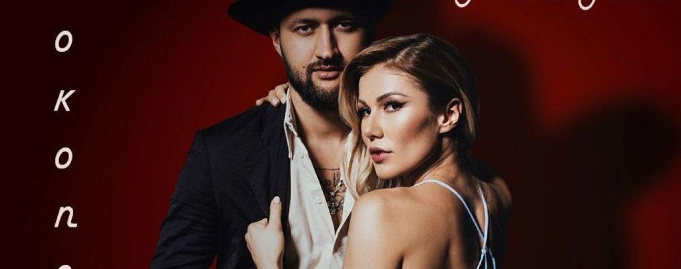 Семейный дуэт TamerlanAlena представил первый украиноязычный трек в стиле neo r'n'b