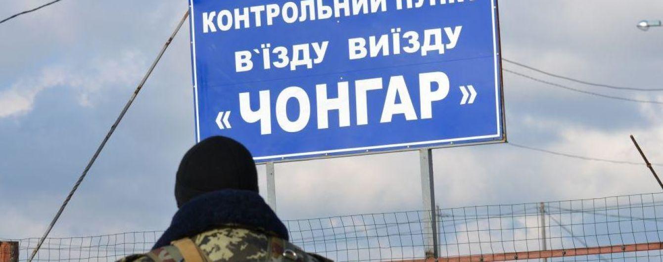 Рух через адмінкордон між окупованим Кримом та Україною відновлено