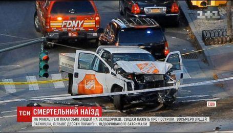 В Нью-Йорке уроженец Узбекистана насмерть переехал восемь человек