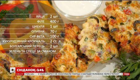 Курячі котлети по-грецьки - рецепти Сенічкіна