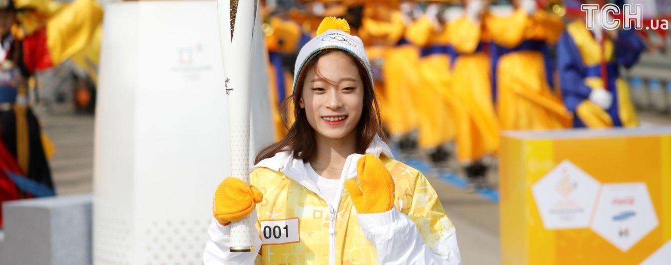 Олімпійський вогонь прибув до Південної Кореї, де відбудуться зимові Ігри-2018