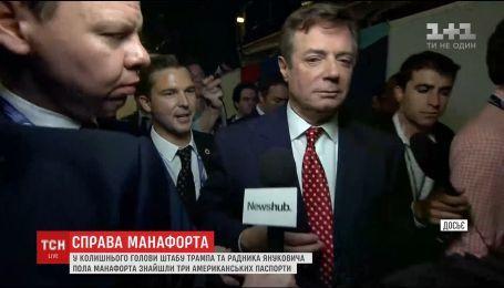 У колишнього голови штабу Трампа та радника Януковича знайшли три американські паспорти